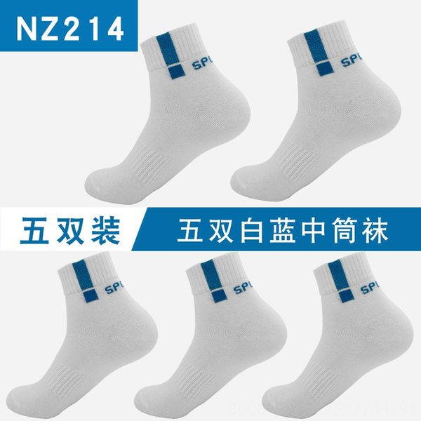 【nz214】sport White And Blue