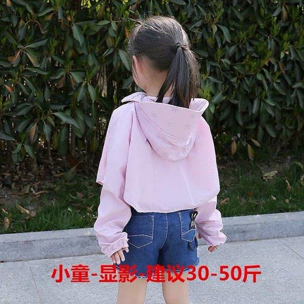 Los niños de color rosa y púrpura-Un tamaño
