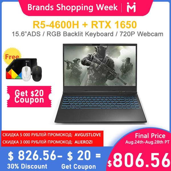 "top popular NEW ARRIVAL MAIBENBEN Maibook X546 Gaming Laptop[AMD Ryzen5 4600H GEFORCE GTX 1650 4G 15.6"" ADS RGB Backlit keyboard Black] 2020"