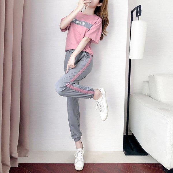 Rosa (top + pants)