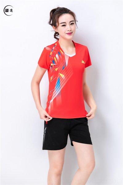 6909 Kırmızı Kadın # 039; s Suit