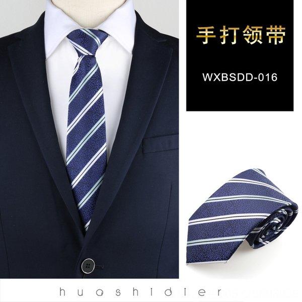Wxbdd016