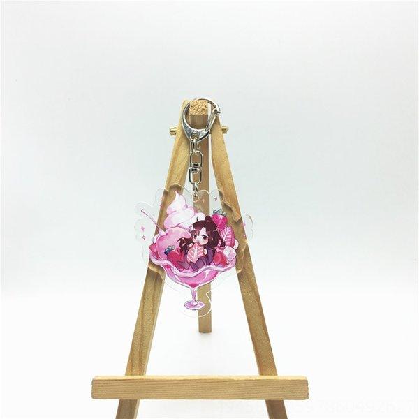 Key Chain -11