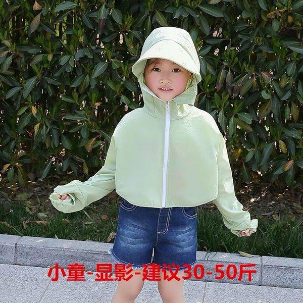 Niños-Uno verdes Tamaño