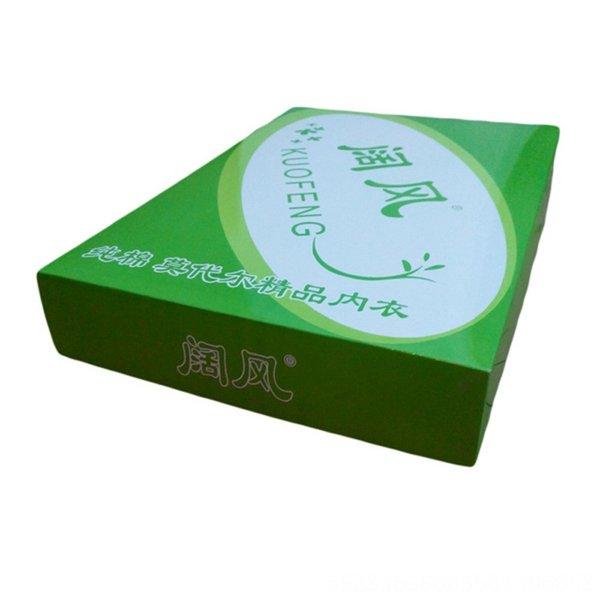 06 Survêtement Box