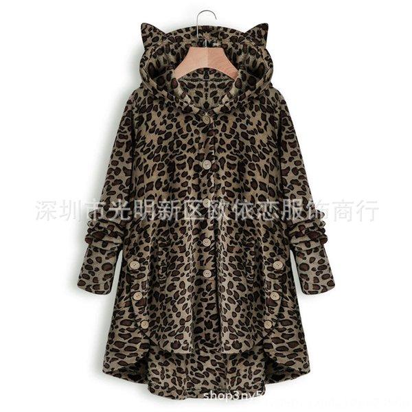 Deep Color Leopard