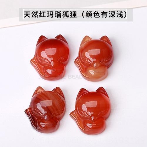 Натуральный красный агат Fox (темный цвет) -20x23