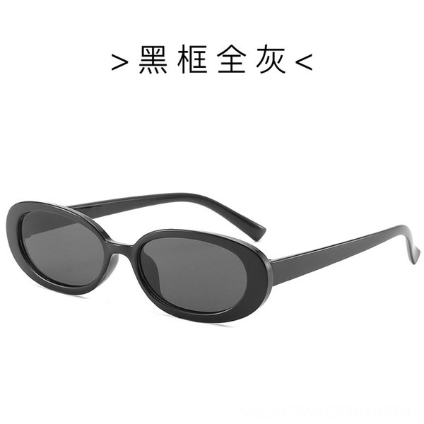 Black Frame Grau