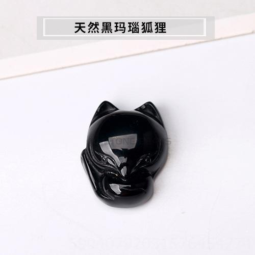 Натуральный Черный Агат Fox-20x23 х Thicknes