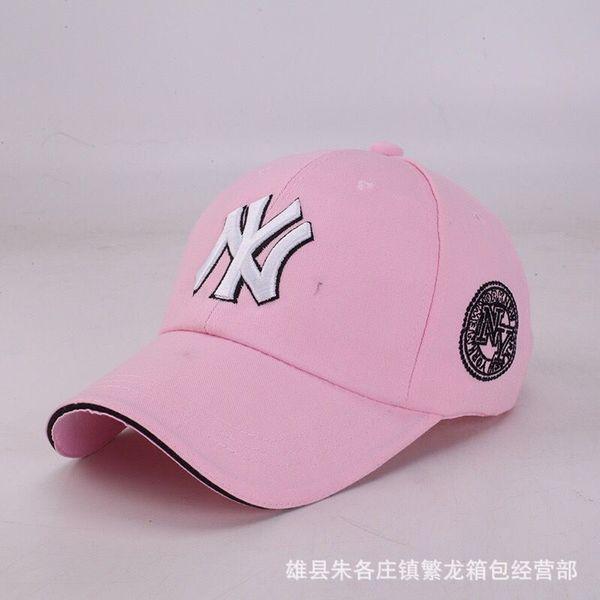 Pink Ny Sandwich-Adjustable