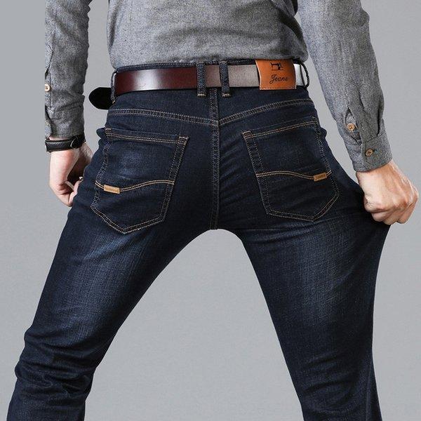 020 синий и черный брюки