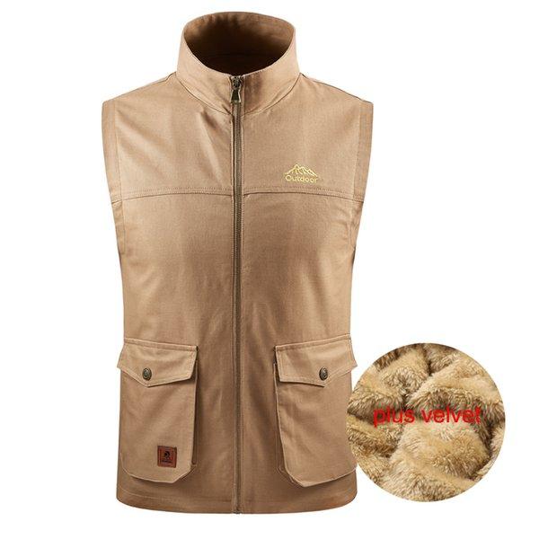 Khaki Fleece