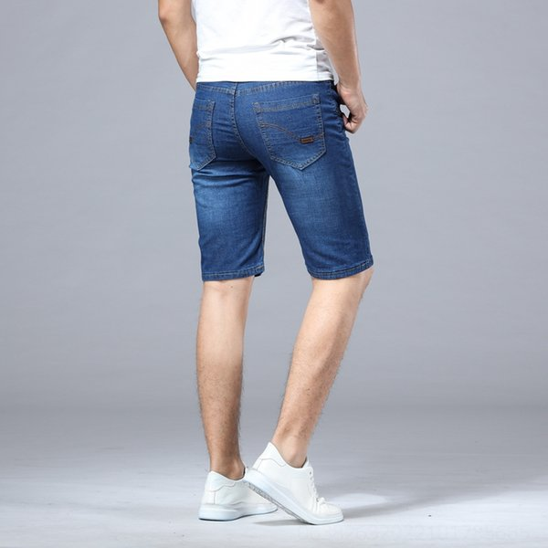 021 Pantalon bleu foncé