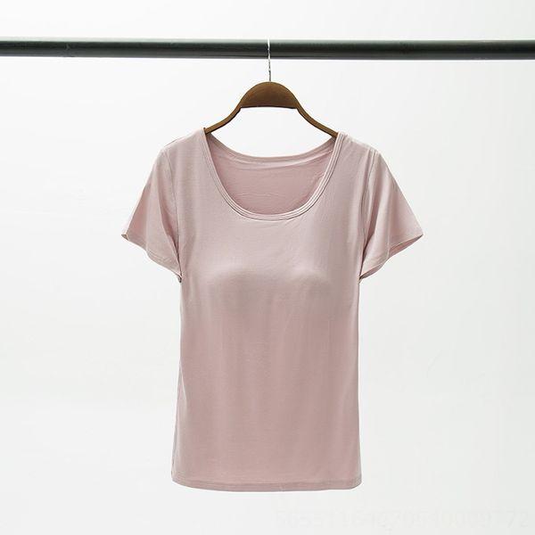 Bean Pink (повышен)