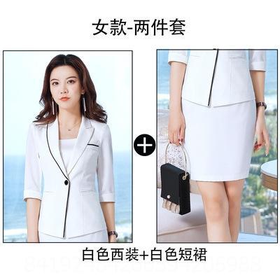 La capa + falda corta + Suspender Shi blanco