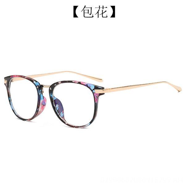C3 Bao Hua-B08-1155