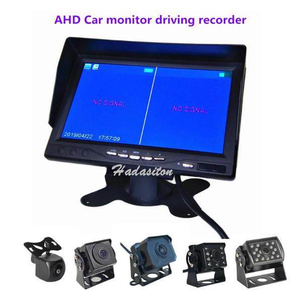 "top popular 7"" IPS screen 1024*600 AHD Car Monitor 2 split screen Driving recorder DVR, AHD cameras optional 2021"