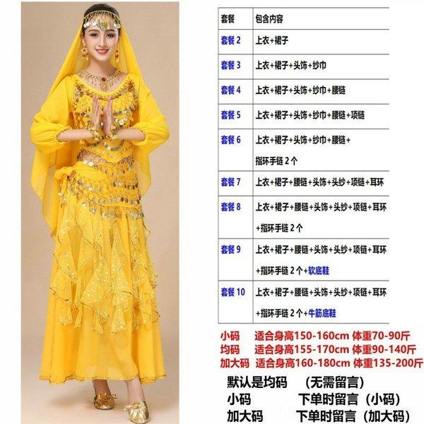 Giallo (Skirt Set colorati)