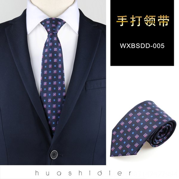 Wxbdd005