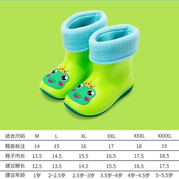 c Yağmur Botları Yeşil