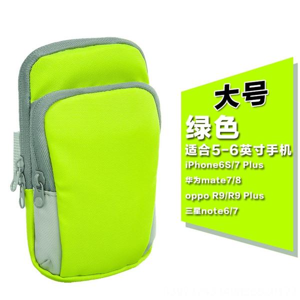 Green-Dentro de 6 polegadas
