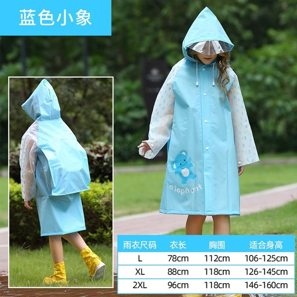 Детский # 039, S Schoolbag Позиция Lan Xiaoxi