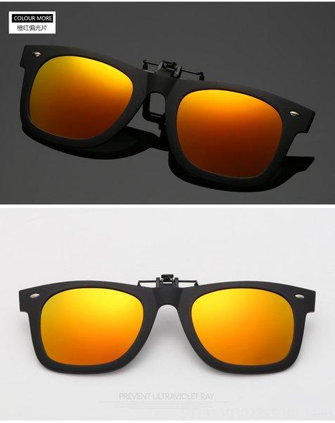 Orange Polarizer