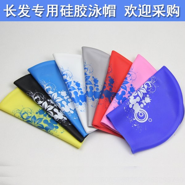 Uniform Color Mixing (silicone Flower Sw