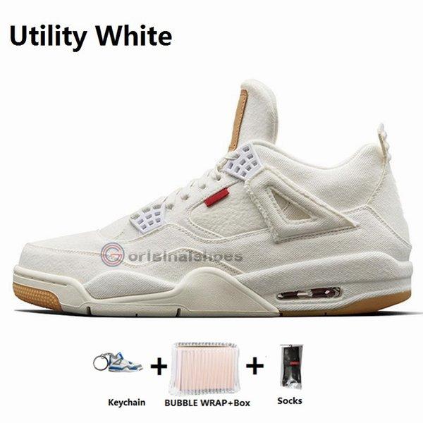 Blanc utilitaire