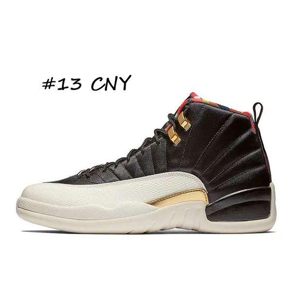 # 13 CNY