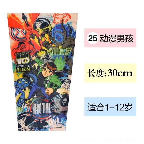 H25 (single Pack)