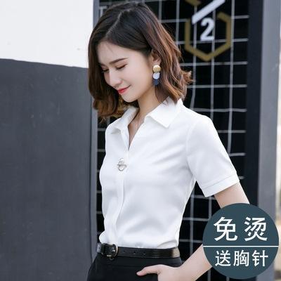 Одноместный рубашка с коротким рукавом белый