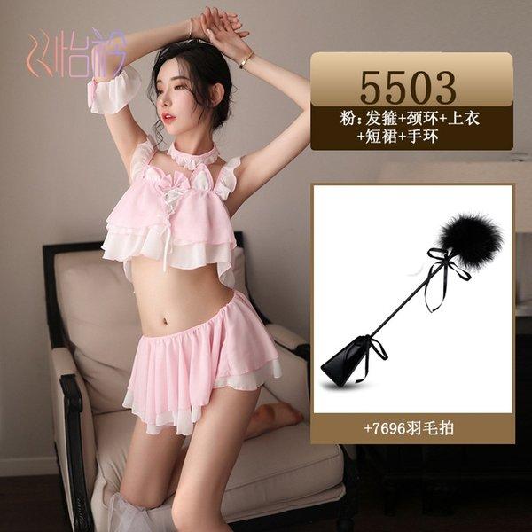 Toz 7696 Badminton raket