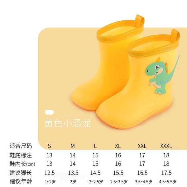 Sarı Pvc Dinozor Yağmur Botları