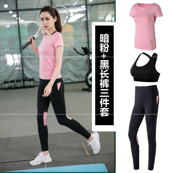 Темно-розовый и черные брюки из трех частей