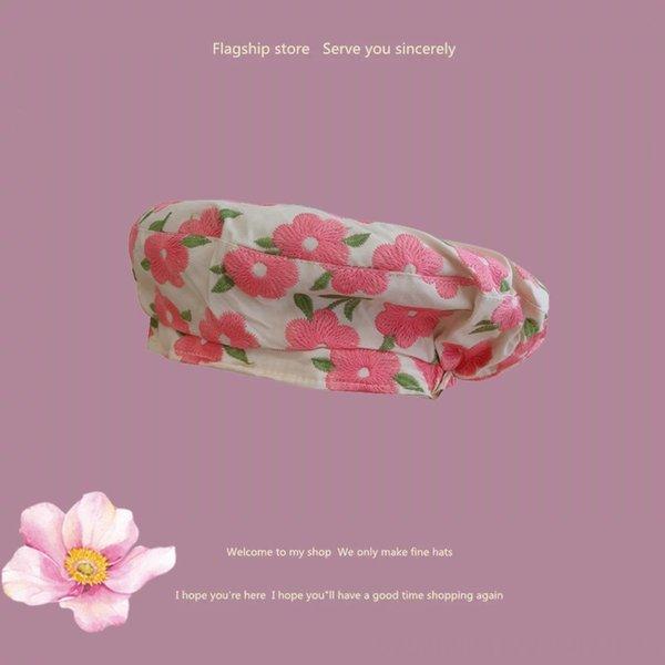 Reis Bottom-rosa Blumen
