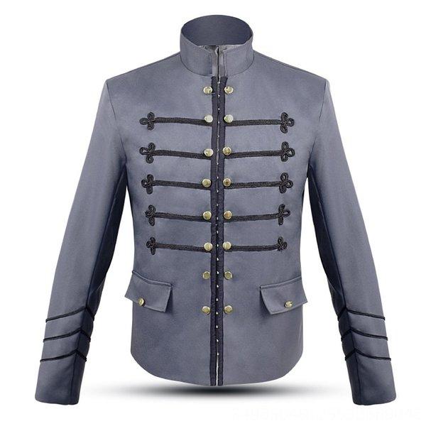 Кардиган Men # 039, S Coat Серый