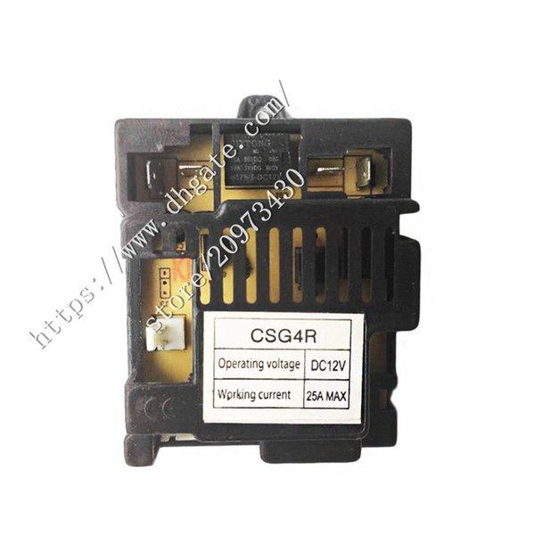 CSG4R receiver