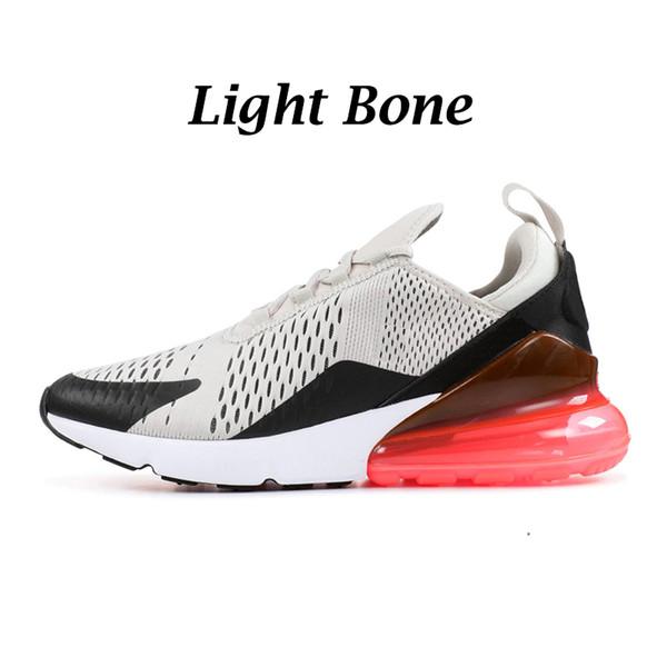 Светлая кость