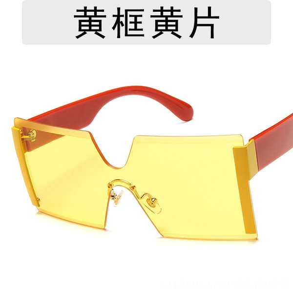 C7 Yellow Frame Yellow Tablets
