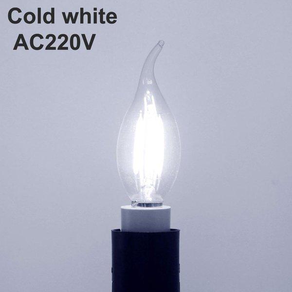 Beyaz YOK Karartma AC220V Soğuk