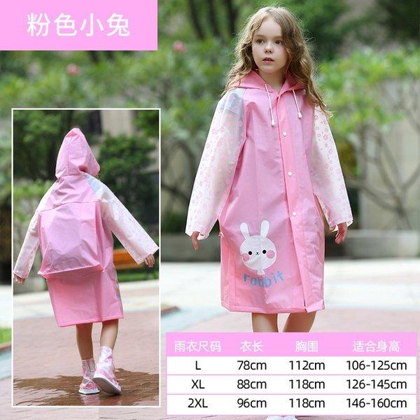 Детский # 039, S Schoolbag Позиция Розовый Раввин