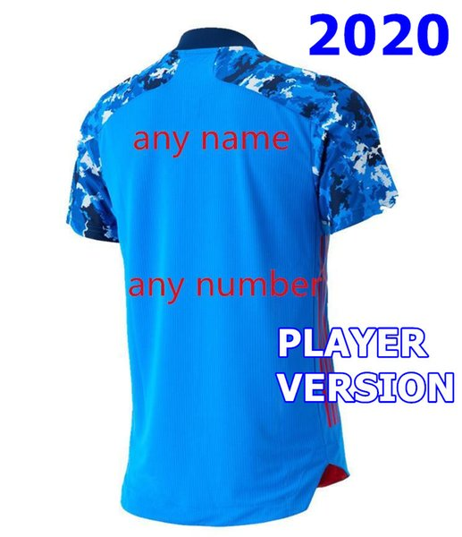 ANY name ANY number - RED FONTS - PLAYER