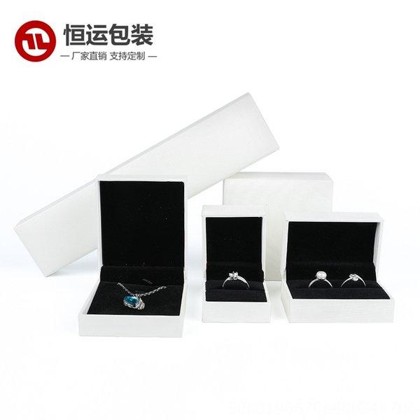Blanco-Ring Box