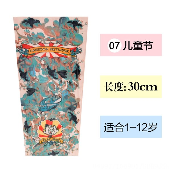 H07 (single Pack)