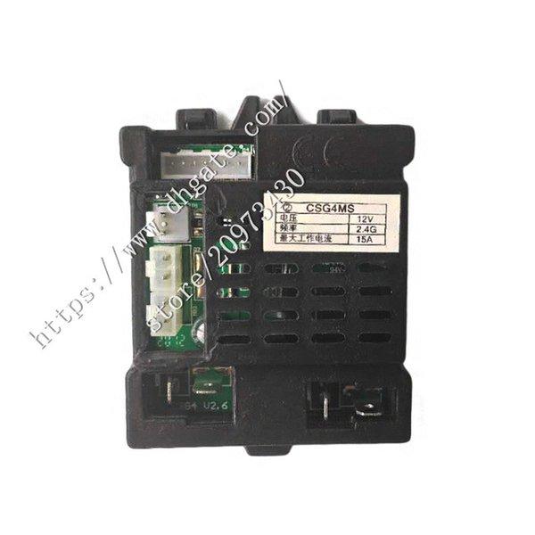 CSG4MS receiver C