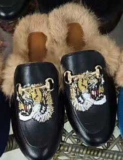 Cuero de tigre