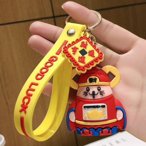 Red Dios de la Riqueza cuerda amarilla de la riqueza-
