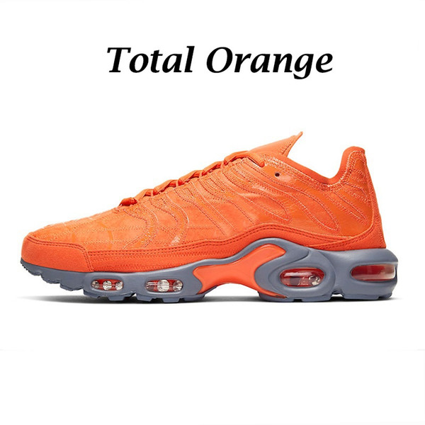 Всего оранжевых