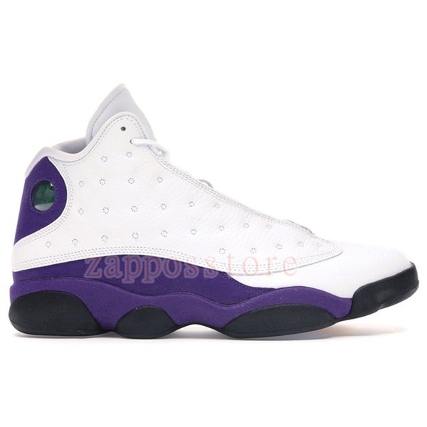 04. Суд фиолетовый